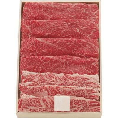 〔ギフト〕松阪牛 松阪牛ウデバラすき焼き用