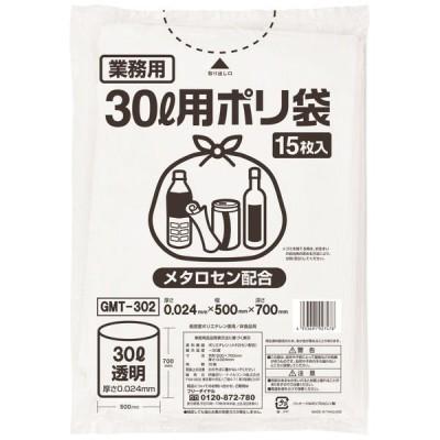 伊藤忠リーテイルリンク伊藤忠リーテイルリンク ゴミ袋(メタロセン配合)透明30L GMT-302 1パック(15枚入)