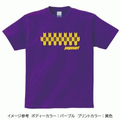 矢絣模様 Tシャツ フロントプリント