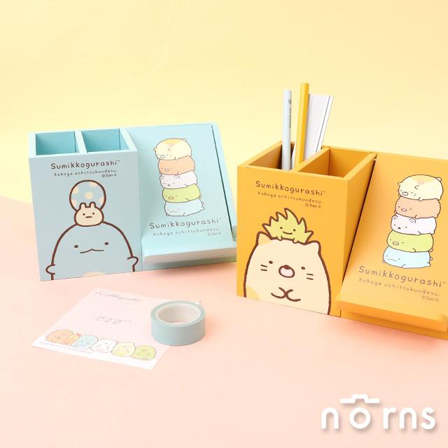 角落小夥伴木製斜蓋兩用置物盒- Norns 正版授權 恐龍 貓咪 白熊 雙格桌上收納盒 筆筒