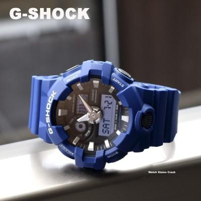 G-SHOCK CASIO カシオ GA-700-2A GA700-2ADR スーパーイルミネーター ブルー 腕時計 メンズ 抜群の存在感