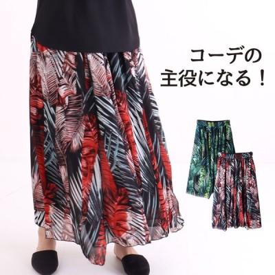 ロングスカート 花柄 アシンメトリースカート 柄 フレアスカート ハイウエストスカート 春 ロング スカート