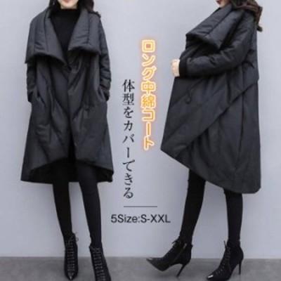 ダウンコート フェイクダウン ロングコート 中綿コート コート レディース 冬 暖かい 体型カバー 大きいサイズ ロング丈 体型カバー 防寒