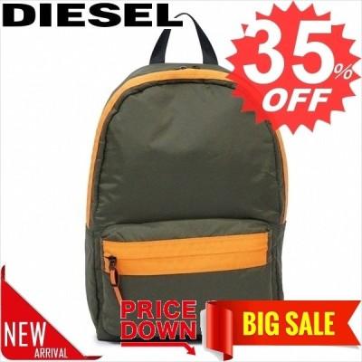 ディーゼル バッグ リュック・バックパック DIESEL  X06264 PR230 T7432 比較対照価格15,180 円