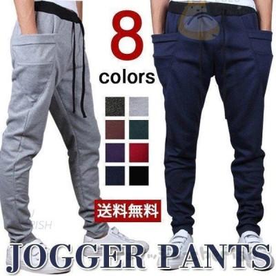 サルエルパンツ メンズ ジョガーパンツ スウェットパンツ イージーパンツ ゆったり ランニングウェア 部屋着 運動