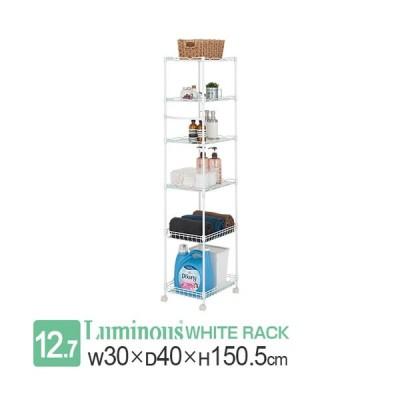 ルミナス ラック スチールラック ラック 収納 棚 スリム すき間ラック キッチンラック ポール径12.7mm 幅30×奥行40×高さ150.5cm 6段 W30 D40 LW3015-6S