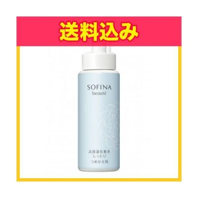 ソフィーナ ボーテ 高保湿化粧水 しっとり つめかえ 130ml