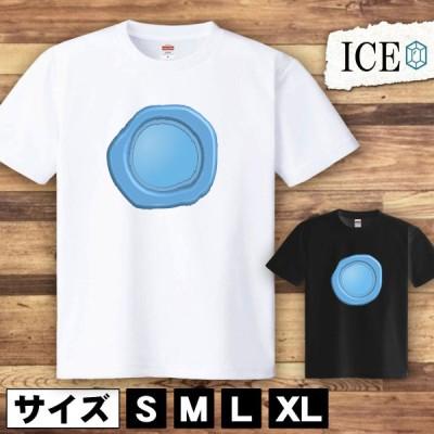 Tシャツ シーリングワックス 封蝋 メンズ レディース かわいい 綿100% 大きいサイズ 半袖 xl おもしろ 黒 白 青 ベージュ カーキ ネイビー 紫 カッコイイ 面白い
