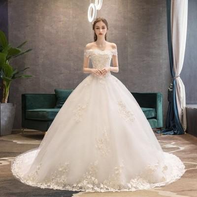 ウエディングドレス レディース プリンセスドレス 編み上げ 白い ブライダルドレス 花嫁 Aライン トレーン 演奏会 前撮り ドレス ホワイト