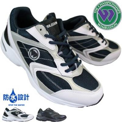 ウィンブルドン M045WS ネイビー・ブラック WIMBLEDON M045WS 3E 幅広 ワイド 防水 メンズ ローカットスニーカー 防水シューズ 運動靴 紐