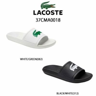 LACOSTE(ラコステ)シャワーサンダル  スポーツ メンズ 男性用 37CMA0018