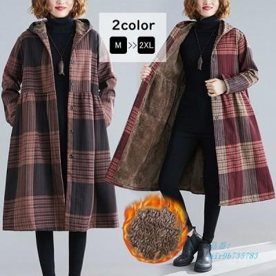 コート ロングコート ロング丈 あったか チェック柄 裏起毛 裏ボア 防寒 アウター羽織り フード