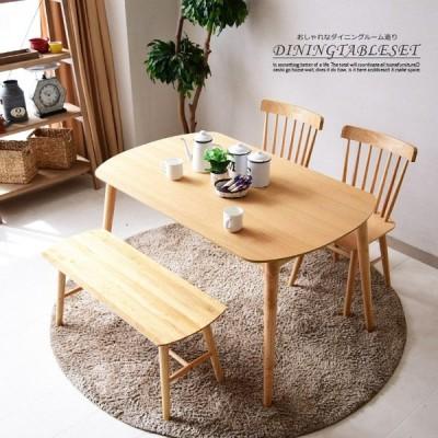 ダイニングテーブルセット 幅130 4点セット 木製 4人掛け