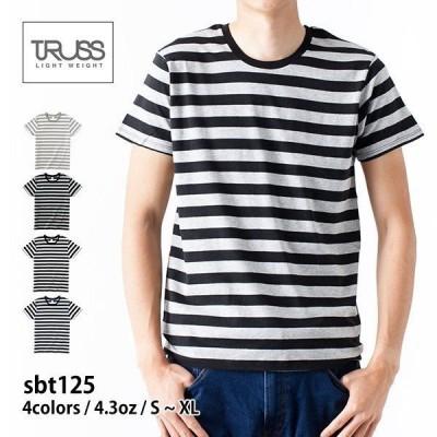 tシャツ メンズ 半袖 TRUSS トラス 4.3オンス ボーダーTシャツ sbt125 男女兼用 イベント 友達 お揃い カジュアル ブラック グレー ネイビー