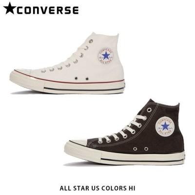 CONVERSE コンバース オールスター US カラーズ HI ALL STAR US COLORS H レディース ハイカット スニーカー シューズ 定番 学校 通学 CON3130208 国内正規品