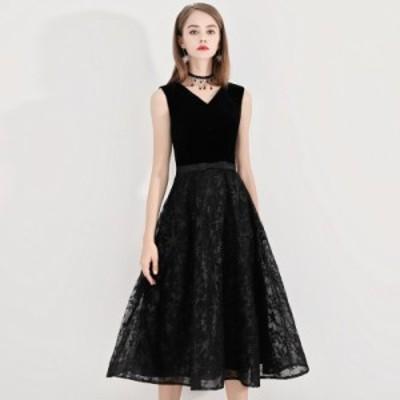 ベロア レース パーティドレス ミディアムドレス ワンピ ミドル丈 黒 Vネック 小さいサイズ~大きいサイズ 二次会 発表会 オーダーサイズ