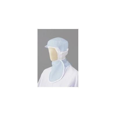 ミドリ安全ミドリ安全 作業用 フード SH15B フリー ブルー 1点 3189102320(直送品)