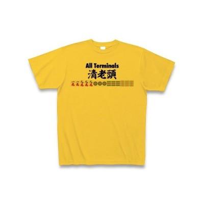 麻雀の役 清老頭(チンロウトウ)All Terminals Tシャツ(ゴールドイエロー)