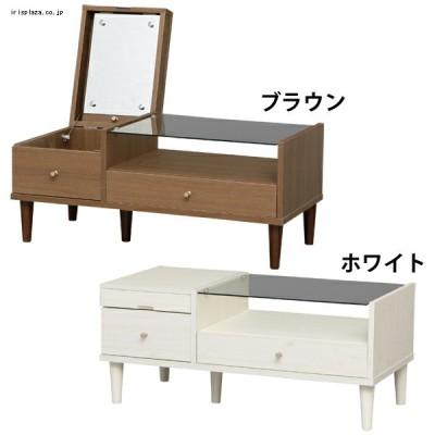 不二貿易 ドレッサーテーブル 97445・97446 全2色