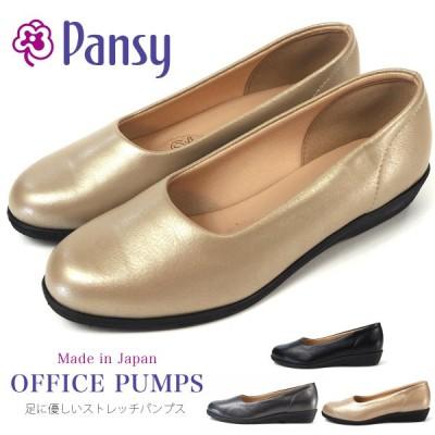 パンジー Pansy パンプス 4060 レディース