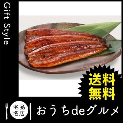 お取り寄せ グルメ ギフト ウナギ 鰻 家 ご飯 巣ごもり 食品 ウナギ 鰻 九州産 うなぎ蒲焼3尾