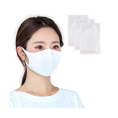 日本国内 マスク 夏用 接触冷感 洗える 繰り返し使える UVカット 夏マスク 抗菌 消臭 防汚 暑い季節を快適に 3?