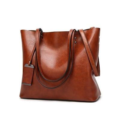 EssVita Women Lady Fashion Large PU Leather Top Handle Tote Bag Satchel Handbag Shoulder Bag Brown 並行輸入品