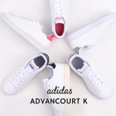 アディダス adidas  スニーカー ガールズ レディース  ADVANCOURT K  EF0211 FW2588 GV7127  白