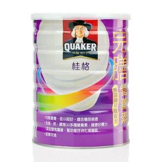 桂格 完膳營養素 穩健配方900g(瓶)【樂天網銀結帳10%回饋】