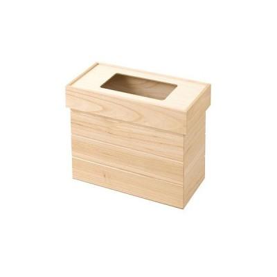 天然木桐製ゴミ箱 スリム長方形 ナチュラル