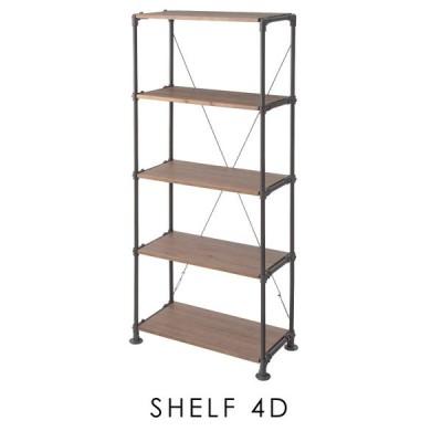 オープンラック オープンシェルフ 棚 4段 収納 木製 おしゃれ スチールラック 安い