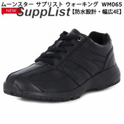 ムーンスター moonstar サプリスト スニーカー ウィンターシューズ SPLT WM065 靴幅4E 防水 雪道対応 ブラック 黒 メンズ シューズ 靴