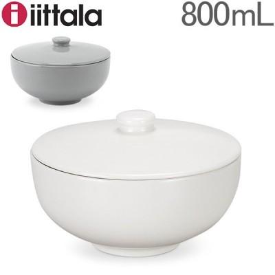 イッタラ iittala ティーマティーミ 蓋付き スープボウル 800mL Teema Tiimi スープ皿 皿 北欧 食器