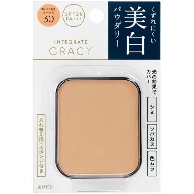 資生堂 インテグレート グレイシィ ホワイトパクトEX (レフィル) オークル30 11g