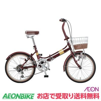【お店で受取り限定】 キャプテンスタッグ (CAPTAIN STAG) エリーサFDB206 クラシカルレッド 外装6段変速 20型 折りたたみ自転車