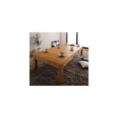 こたつ おしゃれ 天然木オーク材伸長式こたつテーブル 長方形 80×120〜180cm