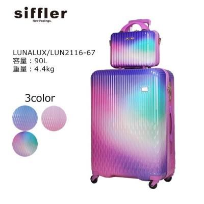 シフレ LUNALUX lun2116-67 67cm/容量:90L/重量:4.4kg