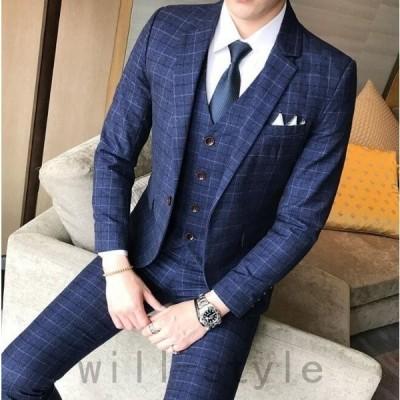 メンズスーツセットチェク柄ジャケット+ベスト+パンツスーツ3点セット大きいサイズビジネス/フォーマル/パーティー/結婚式紳士服