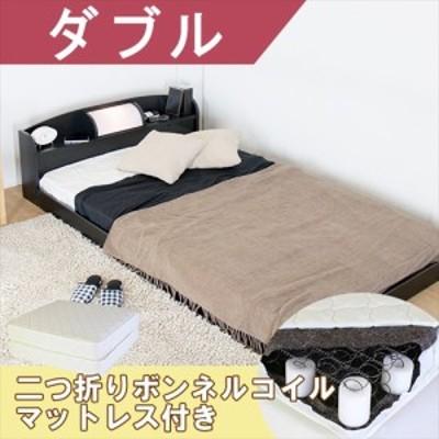 枕元照明付きフロアベッドブラックダブル二つ折りボンネルコイルスプリングマットレス付き 190-25-d(10874b) ブラック ダブル