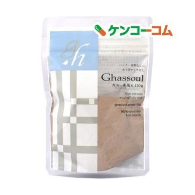 ガスール粉末 ( 150g )/ ナイアード ( パック )