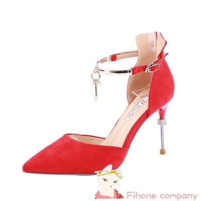 ヒール8.5cm サイズ22-24.5cm パンプス ハイヒール 婦人靴 シンプル シューズ ベーシック ピンヒール 靴 ファッション レディース
