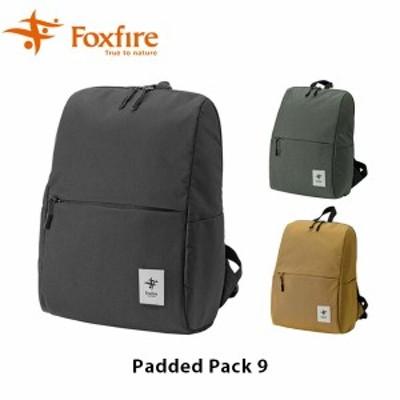 送料無料 フォックスファイヤー Foxfire リュックサック パテッドパック9 Padded Pack 9 バックパック アウトドア メンズ レディース 532