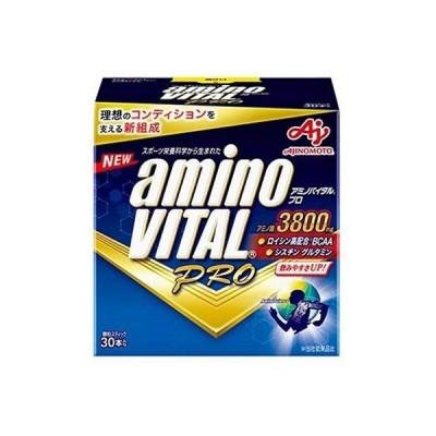 味の素 アミノバイタル プロ 30本入箱 4.4g × 30本