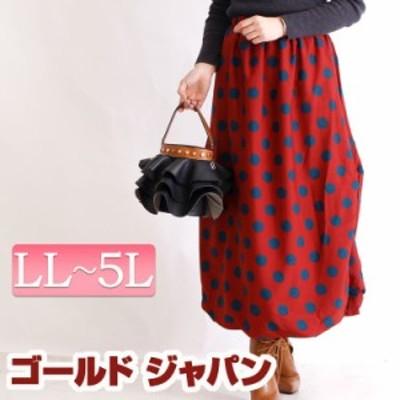 ドット柄コクーンスカート 大きいサイズ レディース スカート コクーンスカート バルーンスカート コクーン ドット 水玉 ギャザー タック