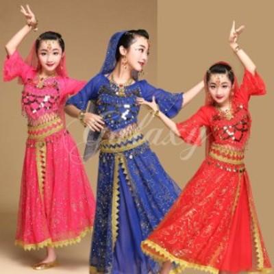ベリーダンス衣装 インドダンス キッズ 子供 3色 セット チョリ 組み合わせ自由 コスチューム hy3318