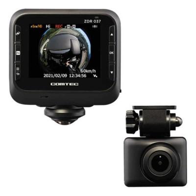 コムテック 360°フロントカメラで全方位を記録。さらにリヤカメラで後方をしっかり記録。 ZDR037