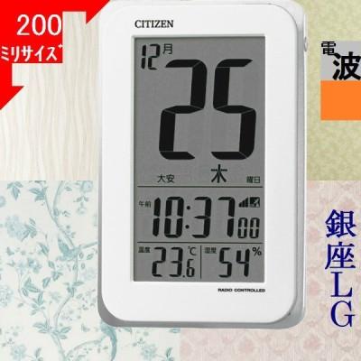 目覚まし時計 シチズン(CITIZEN) デジタル 電波時計 六曜・日付曜日・温度湿度表示 四角形 ホワイト/液晶色 / 当店再検品済