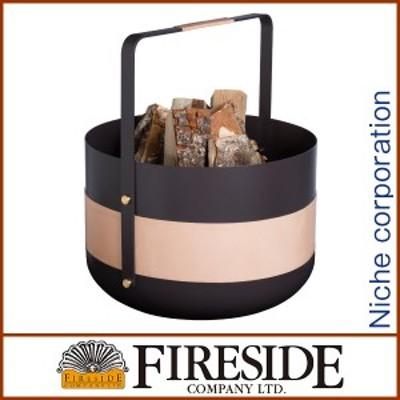 ウッドバスケット エマ ( ナチュラル ) [ 70011 ] ログ キャリー 薪運び 薪 薪ストーブ アクセサリー 暖炉 ファイヤーサイド Fireside 薪