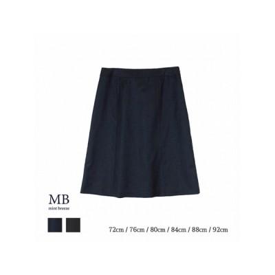 【大きいサイズ】リネンライクツイルストレッチスカート 大きいサイズ スカート レディース
