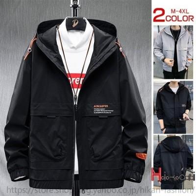 フード付きジャケット メンズ ウインドブレーカー ジャンパー ワークジャケット ブルゾン カジュアルジャケット